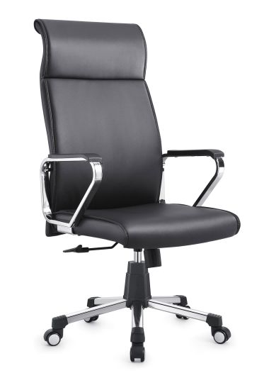Height Adjustable PU Leather Swivel Executive Office Chair-2043A