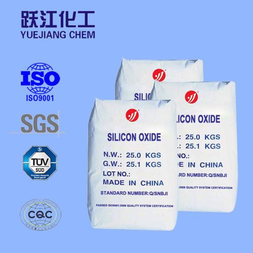 Carbon Black Powder Gas-Phase Method Silica Hydrated White