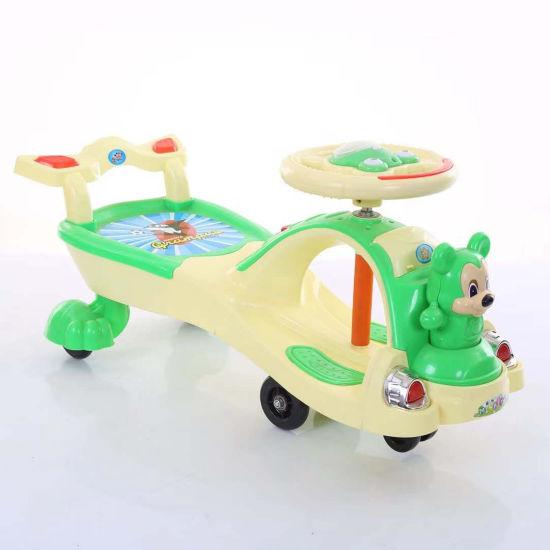 Baby Swing Car Children Twist Ride on Car