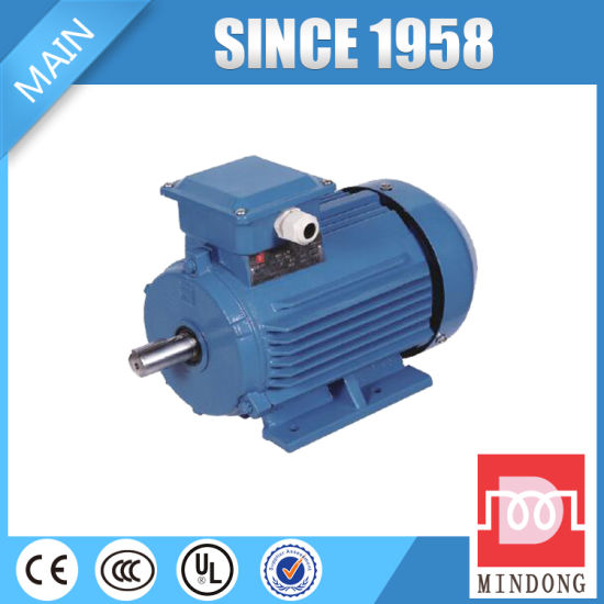 Phenomenal China Em Series High Effeciency Induction German Electric Motor Wiring Database Plangelartorg