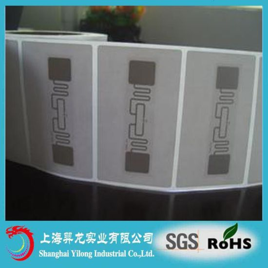 Long Distance Anti-Theft Supermarket EAS Passive UHF RFID Tag