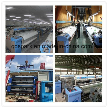Textile Weaving Machinery Air Jet Loom for Cloth Making pictures & photos