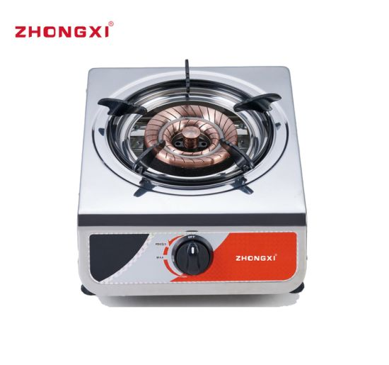 Table Top Stand Butane Gas Stove (JZ-RS122)