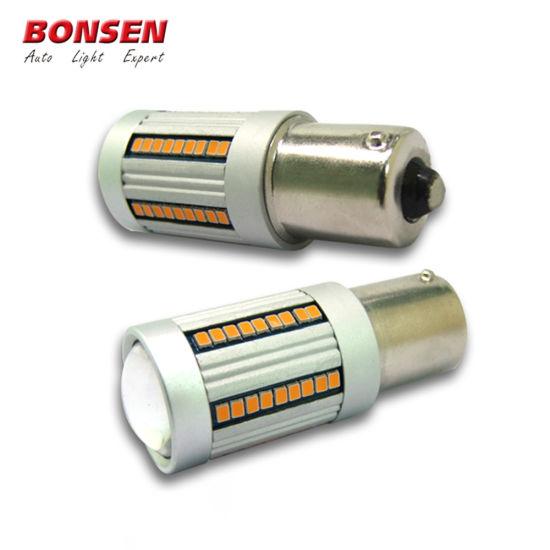Auto Lighting System Canbus Bulb Automotive Grade LED Car 1156 1157