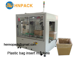 High Quality Auto Plastic Bag Maker and Inserter (CE) Packaging Machine Bag Inserting Box Packing Machine Mbp40