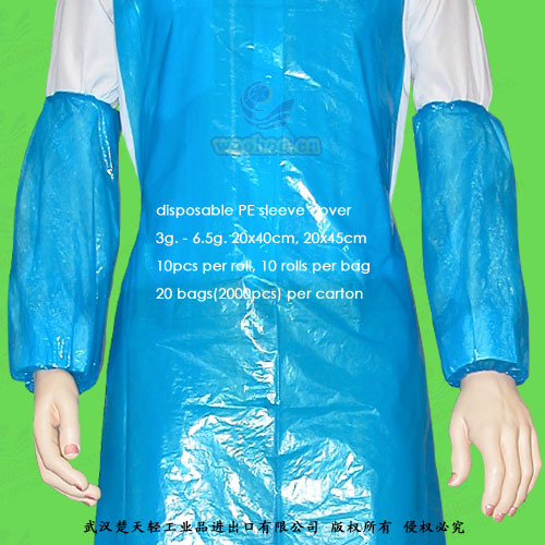 Disposable Polyethylene/Poly/PE Sleeve Cover, Disposable Oversleeves