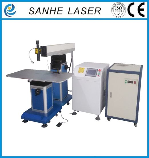 Manufacturer Laser Welding Machine with Ce SGS for Metal Logo pictures & photos