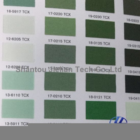 Shantou Jielian Tech Co., Ltd.