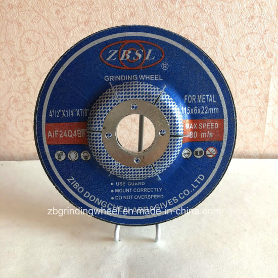 4.5'' Grinding Wheel /Cutting Wheel with Depressed Center for Metal