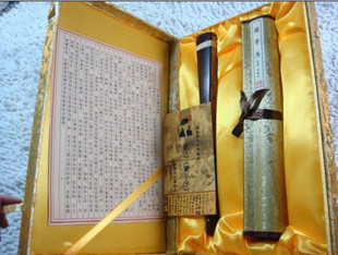 Lanting Preface Silk Calligraphy and Painting