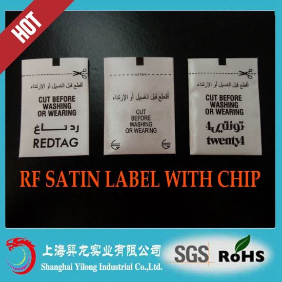 Yilong Factory 8.2MHz RF Sticker Label for Jeans
