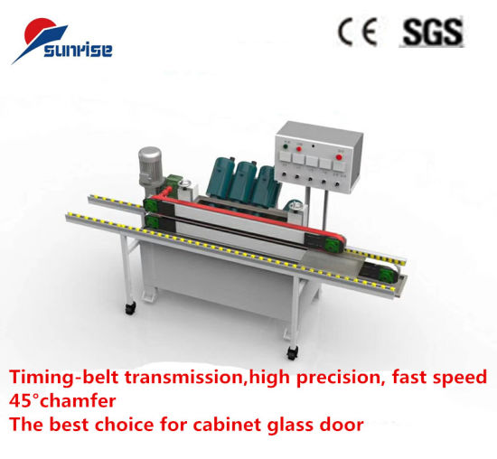 4 Spindles Horizontal Vertical Glass Cabinet Drilling and Milling Straight Line Edging Machine