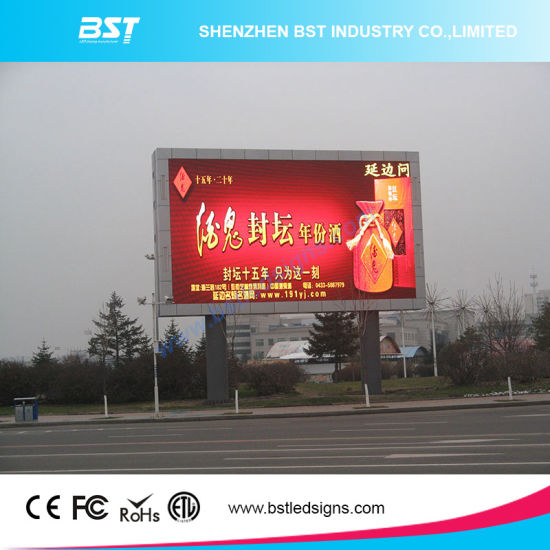P6mm Outdoor Waterproof LED Display Screen for Commercial Advertising pictures & photos