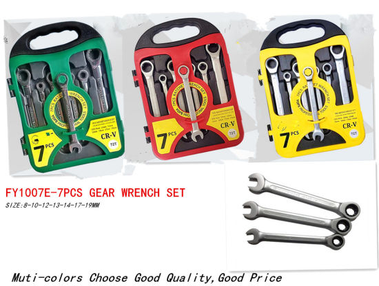 7PCS Injection Box Gear Wrench Set pictures & photos