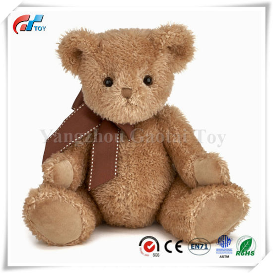 Baby Gus Plush Stuffed Animal Teddy Bear