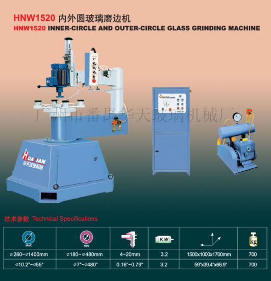 Inner Circle and Outer Circle Glass Shape Grinding Machine