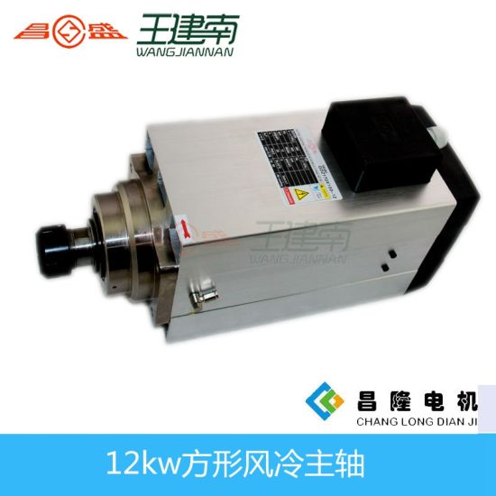 Square Latest New Model 12kw 18000rpm Er40 380V 300Hz China CNC Router Spindle Motor (GDZ170*150-12KW) pictures & photos