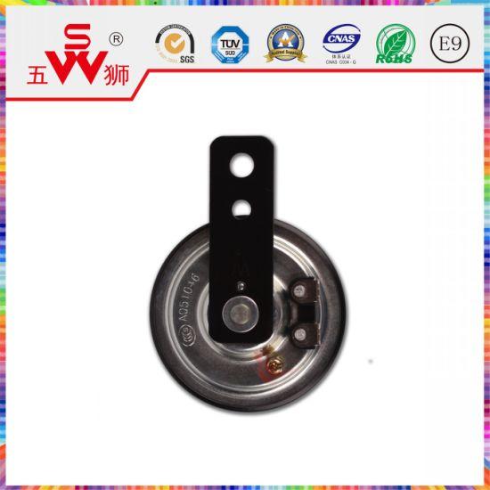 Electric Woofer Horn Iron Horn