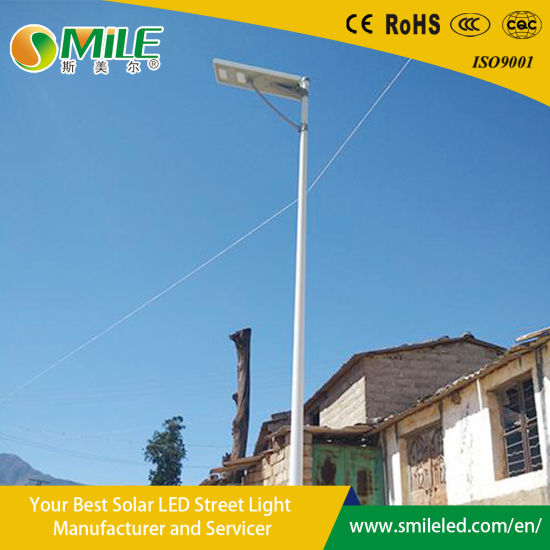 Integrated Solar Street Lights 60W 12V Support 6m Pole for Outdoor Area Lighting Garden Road Lamp pictures & photos