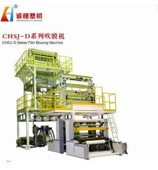 Plastic Mulch Film Extrusion Machine