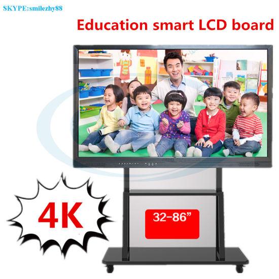 China Good Quality Smart Board, Interactive Wihteboard