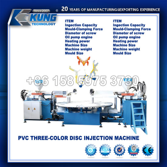 PVC Three Color Disc Injection Machine