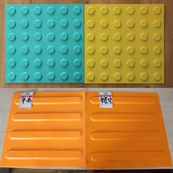 Anti-Slip Indoor Rubber Tactile Tiles for Blind People pictures & photos