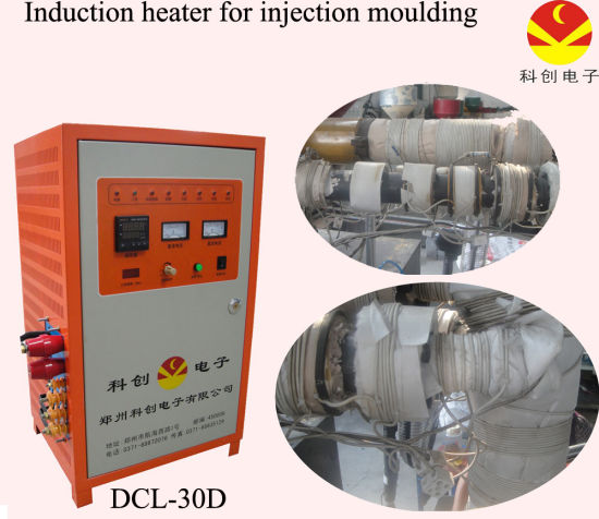 Induction Heater for Plastic Injection Molding Machine