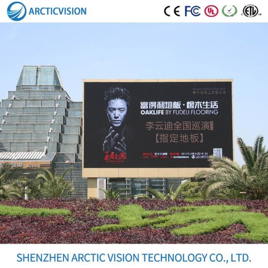 pH10 Outdoor Full Color Giant LED Display Screen for Advertising