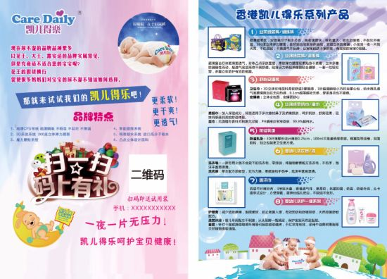 wholesale luxury custom advertising paper flyer folded leaflet printing service