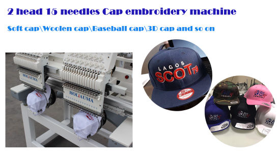 China 2 Head Computer Embroidery Machine With High Configuration For