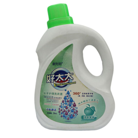 Deep Clean Multifunctional Cheap High-Quality Mild Color-Protecting Hot-Sell Laundry Detergent pictures & photos