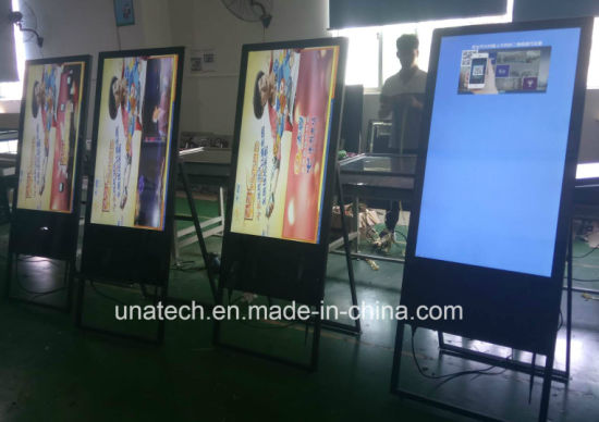 China Portable LCD Signage 43 Inch Monitor Kiosk All in One LCD ...