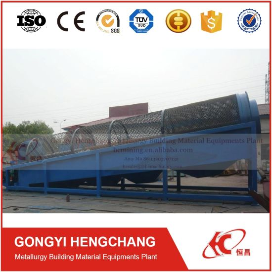 Cheap Price Mining Machine Factory Rotary Trommel Screen for Sale pictures & photos