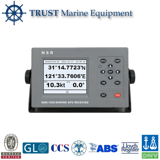 Marine GPS Navigator for Ship with CE Certificate
