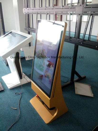 42'' LCD TV/Digital Touch Screen Display with Shoe Polisher