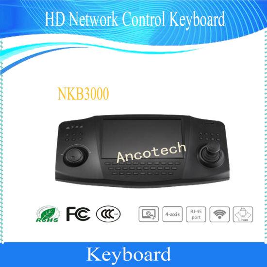 Dahua HD Security CCTV Network Control Keyboard (NKB3000)