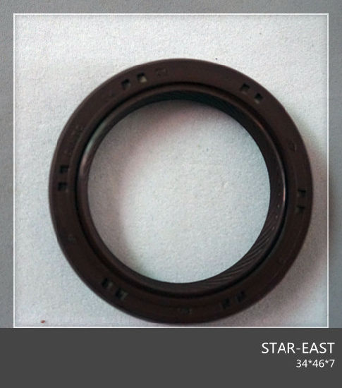 for Mitsubishi Oil Seal MD377999 (Whole Car accessories available) 34*46*7