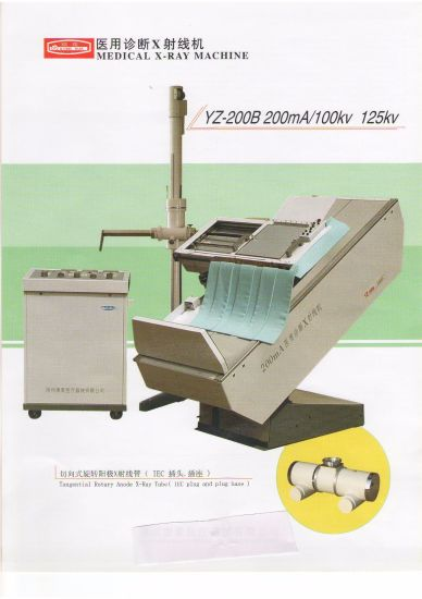 200mA Medical Diagnostic X-Ray Machine with CE pictures & photos
