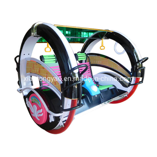Amusement Equipment Happy Car Moonwalk for Sale
