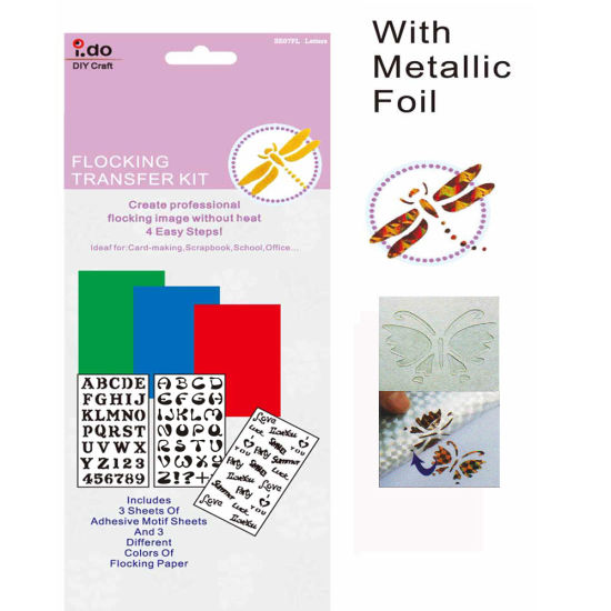 Double Sided Stickers Kit with Foil Personalized DIY Sticker (SE07FO)