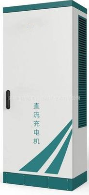 Factory Supply 90kw EV AC-DC Charging Station for Electric Car