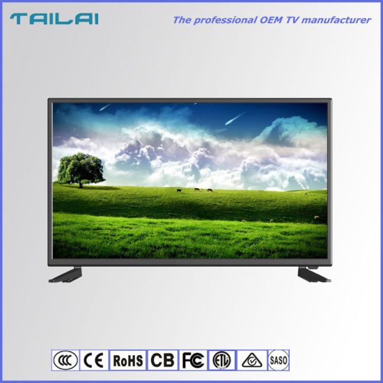 Super Slim 23.6 Inch HD DVD Combo LED TV SD Card pictures & photos