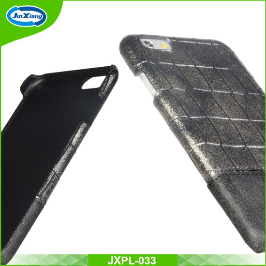 promo code d435b 17e82 Free Sample China Bulk Buy Mobile Phone Accessories 4.7 Inch Leather ...