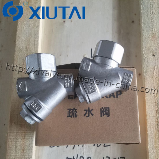 Stainless Steel Thermodynamic Steam Trap Xiutai Valve pictures & photos