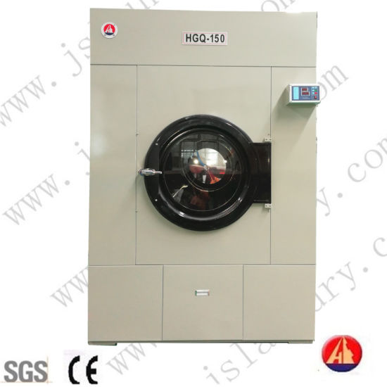 China Commercial Laundry Dryer /Industrial Laundry Dryer /Jeans