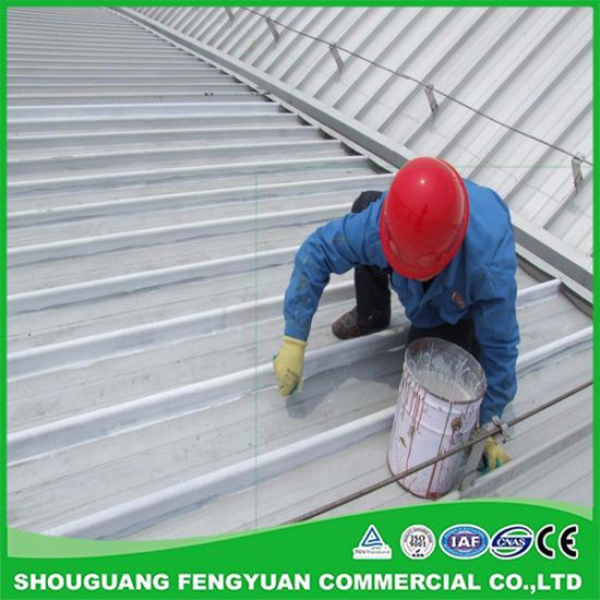 China for Metal Thermal Insulation Coating Spray System