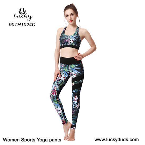 e2a47dea5 China Women Sports Fitness Leggings Gym Suit Clothing Fashion Yoga ...