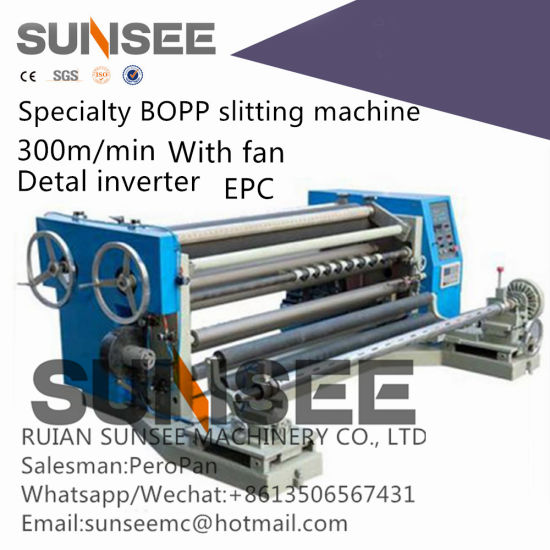 Sse-1300 Specialty BOPP Slitting Machine