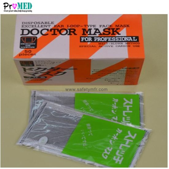 surgical mask individual